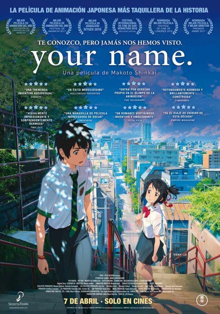 your-name-1