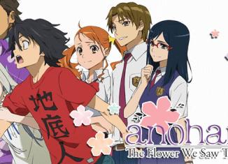 Serie de anime Anohana