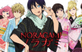 Serie de anime Noragami