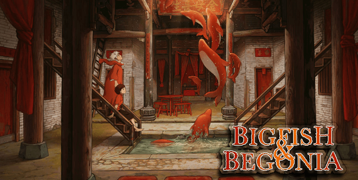 Big Fish & Begonia | Filmfilicos