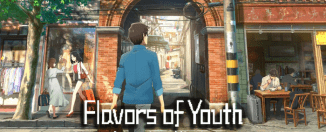 Reseña de la serie: Flavors of Youth