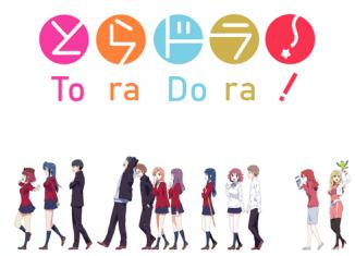 ToraDora! - Serie de anime