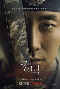 Kingdom - Filmfilicos Blog de cine