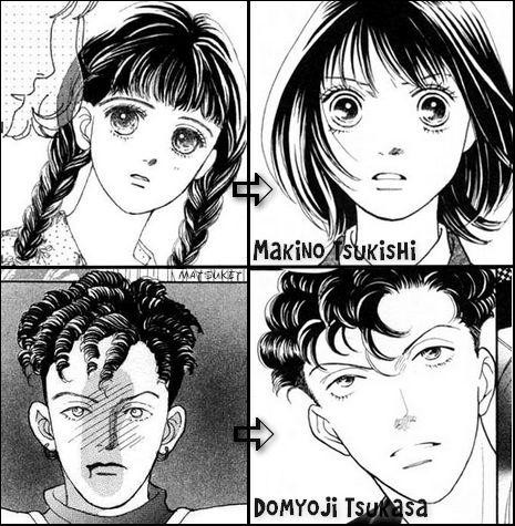 tsukushi__tsukasa_manga_by_matsuket1