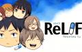 Reseña de la serie ReLife