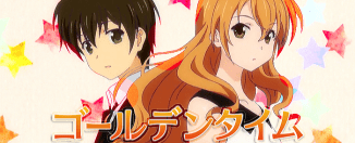 Golden Time | Filmfilicos