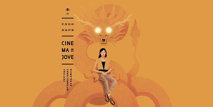 Palmarés del 34 Cinema Jove