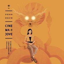 34 Cinema Jove - Filmfilicos, el blog de cine