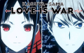 Kaguya-sama: Love is war - Serie Anime
