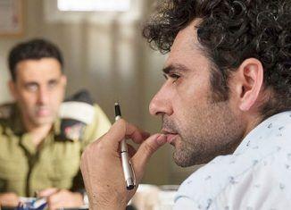 Todo pasa en Tel Aviv | Blog de cine