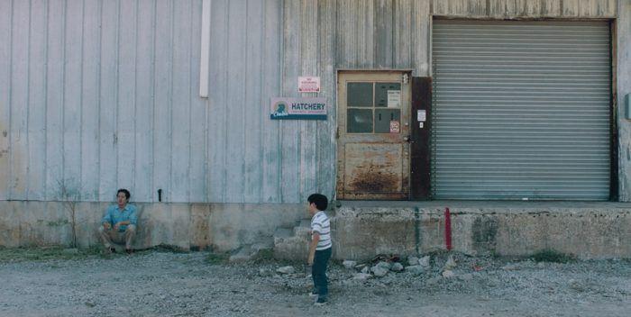 Minari. Historia de mi familia | Oscars 2021